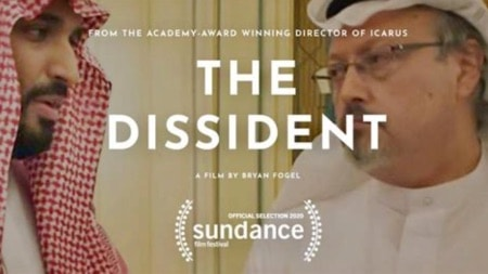 Fundraiser for PEN Melbourne Screening of The Dissident, Tuesday 18 May 2021, 6.40pm.